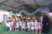 Αποφοίτηση των μαθητών του Νηπιαγωγείου της Ιεράς Μητροπόλεως Δημητριάδος