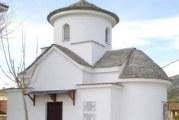 Εγκαίνια Ιερού Ναού Αγίου Ευφημιανού και Παναγίας Ξενιάς στον Βόλο