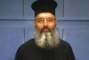 Ιερέας με μεταπτυχιακό στα εφαρμοσμένα οικονομικά – Από την εκκλησία των Μελισσατίκων στα χρηματοοικονομικά