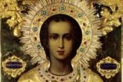Πανηγύρεις Αγίου Παντελεήμονος και Αγίας Ειρήνης Χρυσοβαλάντου  Θυρανοίξια Ιερού Ναού στον Πτελεό