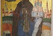 Ο οσιομάρτυς Δαμιανός ο εν Κισσάβω και Λαρίση