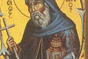 Ο Άγιος Γεράσιμος Μακρινίτσας