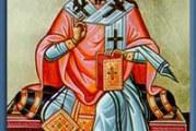 Ο Άγιος Ρηγίνος ο Ιερομάρτυρας Επίσκοπος Σκοπέλου