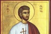 Μνήμη Αγίου Σταματίου
