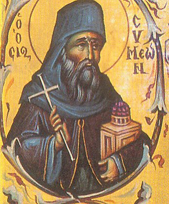 Μνήμη Αγίου Συμεών του Μονοχίτωνος και Ανυποδήτου