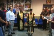 Αγιασμός ενάρξεως στην Σχολή Βυζαντινής Μουσικής
