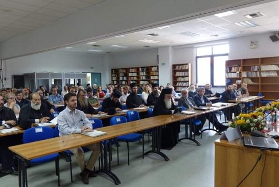 Δημητριάδος Ιγνάτιος: «Η διάσωση και συντήρηση των εκκλ/κών κειμηλίων είναι ιερή υποχρέωση» – Εξαιρετικό Επιστημονικό Συνέδριο περί ιερών κειμηλίων στον Βόλο