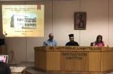 Παρουσίαση του νέου Εκπαιδευτικού προγράμματος του Βρεφονηπιακού μας Σταθμού