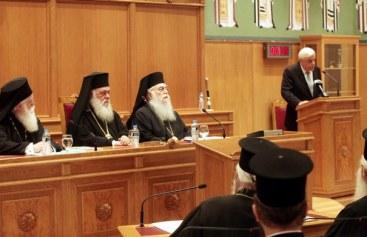 Πρόεδρος Δημοκρατίας και Αρχιεπίσκοπος στο Συνέδριο: Οι φιλελεύθεροι θεσμοί του Αγώνος της Ελληνικής Επαναστάσεως