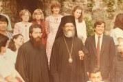† Μνήμη Οικ. Πατριάρχου Δημητρίου (02/10/1991)