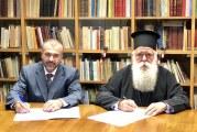 Μνημόνιο συνεργασίας της Ι. Συνόδου με το Υπουργείο Παιδείας, Έρευνας και Θρησκευμάτων