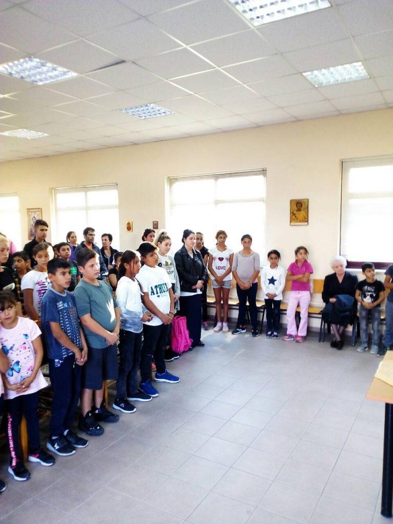 Αποτέλεσμα εικόνας για Η ποιμαντική μέριμνα της Μητροπόλεως Δημητριάδος για τα παιδιά των Ρομά