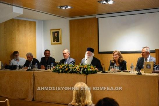 Συνεχίσθηκαν οι εργασίες του Z' Διεθνούς Επιστημονικού Συνεδρίου (ΦΩΤΟ) – Αναδημοσίευση από romfea.gr