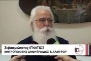 Σημαντική πρωτοβουλία από τη «Μαγνήτων Κιβωτό» – αναδημοσίευση TRT
