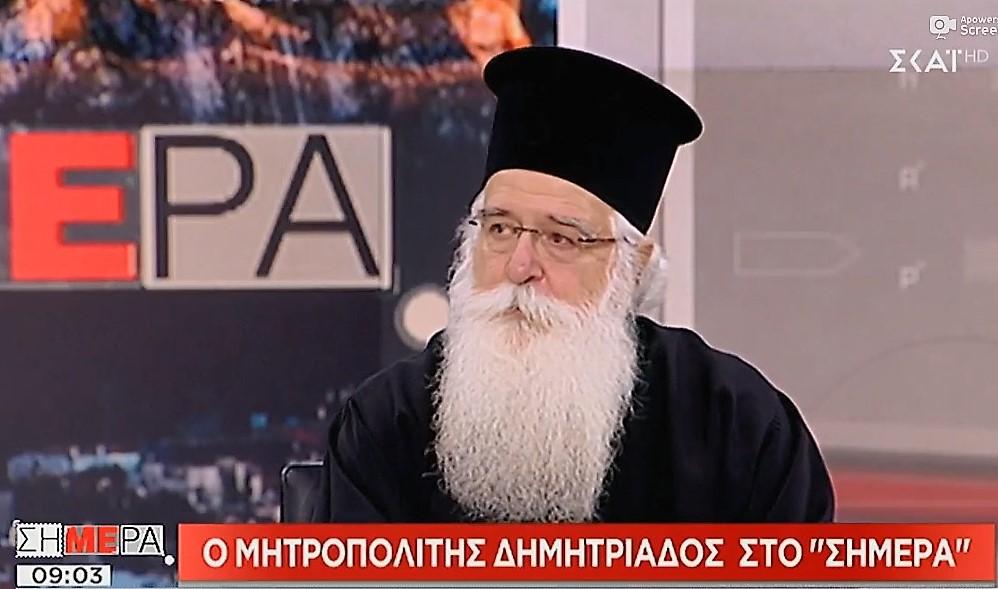 """Ο Σεβ. Μητροπολίτης Δημητριάδος κ.Ιγνάτιος, στην εκπομπή """"Σήμερα"""" στον τηλεοπτικό σταθμό ΣΚΑΪ – Video"""