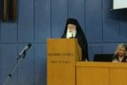 Χαιρετισμός Σεβ. Δημητριάδος κ.Ιγνατίου στο 8o Παν. Συνέδριο του Forum Δημόσιας Υγείας & Κοινωνικής Ιατρικής: Σύγχρονες Προκλήσεις στη Δημόσια Υγεία: Αξιοποίηση της παρακαταθήκης του Καθ. Δ. Τριχόπουλου