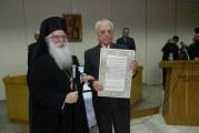 Έφυγε από την ζωή ο επίτιμος Λυκειάρχης Κωνσταντίνος Σουλιώτης
