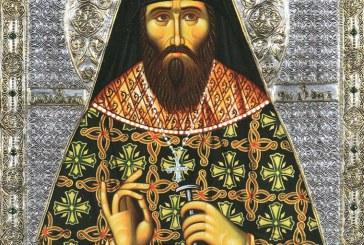 Στον Βόλο Ιερά Λείψανα του Οσίου Γεωργίου Καρσλίδου