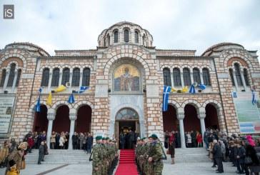 Δημητριάδος Ιγνάτιος: «Θα υπερασπιστούμε τους Ιερείς μας πάση θυσία» – Λαμπρός ο εορτασμός του Αγίου Νικολάου στον Βόλο