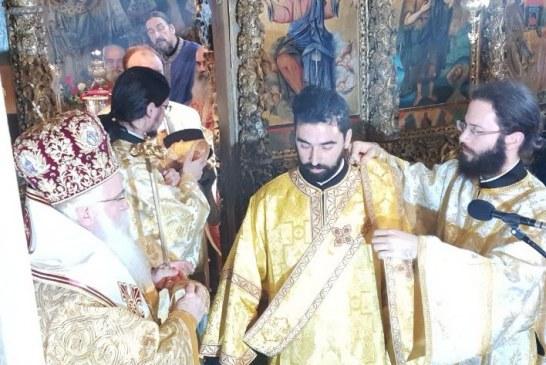 Δημητριάδος Ιγνάτιος: «Δεν θα υπάρξει ποτέ διαχωρισμός Έθνους και Ορθοδοξίας» – Νέος Διάκονος στην Μητρόπολη Δημητριάδος