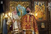 Δημητριάδος Ιγνάτιος: «Δεν θα φοβηθώ κανέναν, όταν υπερασπίζομαι τα δίκαια της Εκκλησίας» – Χειροτονία Πρεσβυτέρου στις Πινακάτες
