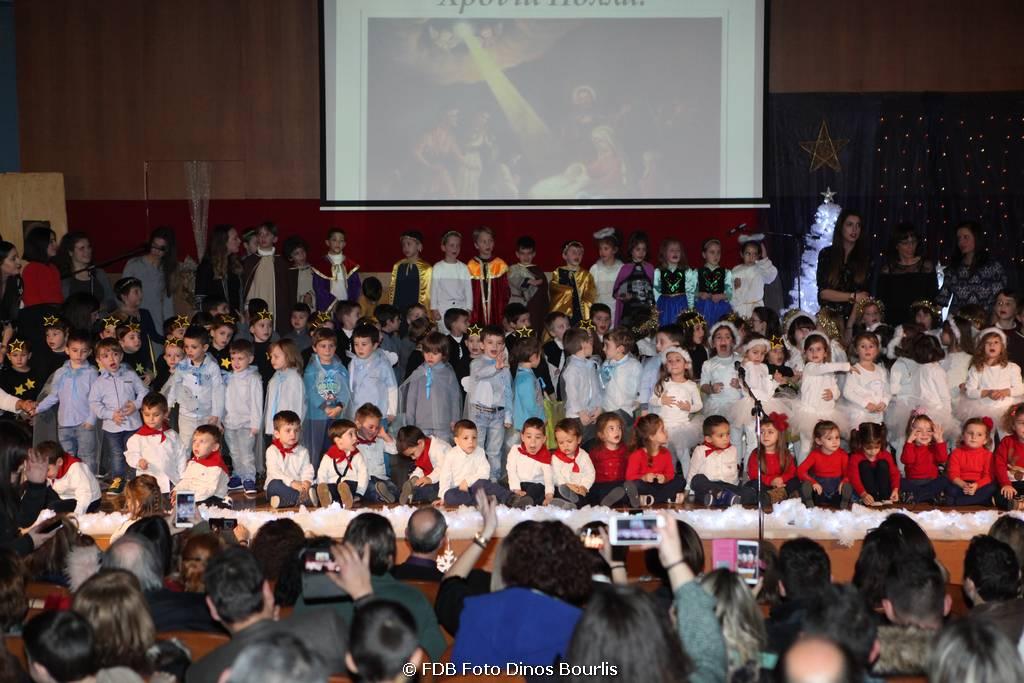 Η Χριστουγεννιάτικη γιορτή του Βρεφονηπιακού μας Σταθμού
