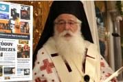 Δημητριάδος Ιγνάτιος: «Απορρίπτουμε κάθε αλλαγή στο άρθρο 3 του Συντάγματος»