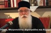 Σκέψεις στην ανατολή του νέου χρόνου (video)