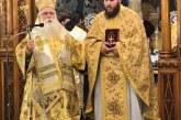 Δημητριάδος Ιγνάτιος: «Μας πονάει η Κρατική αχαριστία» – Νέος Πρεσβύτερος στην Μητρόπολη Δημητριάδος