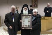 Ανώτατη τιμητική διάκριση στον σπουδαίο Εκπαιδευτικό Χρήστο Ξενάκη – Η εορτή των Τριών Ιεραρχών στη Μητρόπολη Δημητριάδος