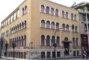 Η Περιφέρεια Θεσσαλίας «ζωντανεύει» με 600.000 ευρώ το παλιό Οικοτροφείο της Μητρόπολης – Αναδημοσίευση από myvolos.net