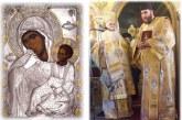 Χειροτονία Πρεσβυτέρου – Πανήγυρις Παναγίας Παραμυθίας στην Ιερά Μονή Ταξιαρχών