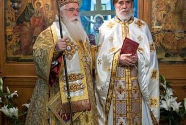 Νέος Κληρικός στην Μητρόπολη Δημητριάδος