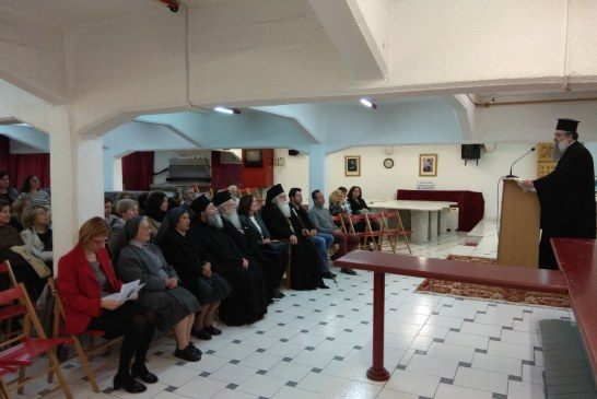 Συνεργασία ενορίας και εκπαιδευτικής κοινότητας στον Μητροπολιτικό μας Ναό
