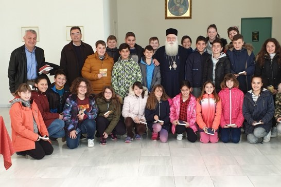 Επίσκεψη μαθητών του 2ου Δημοτικού Σχολείου Ν. Ιωνίας στον Σεβασμιώτατο