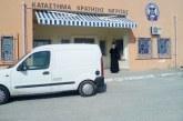 Ανθρωπιστική αποστολή του «Εσταυρωμένου» στις φυλακές Νιγρίτας