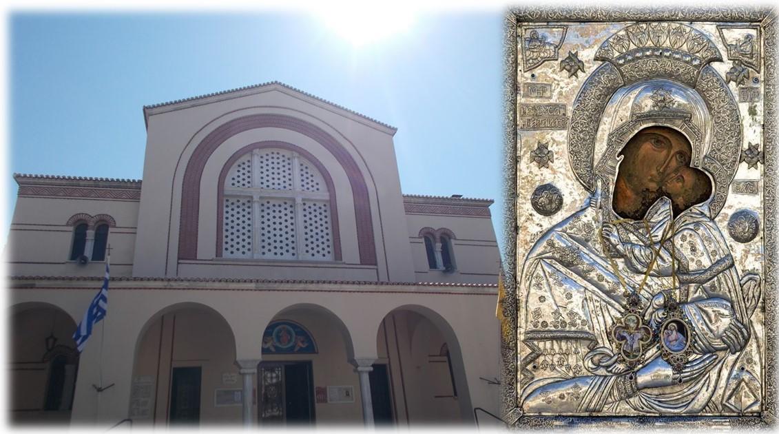 Στην Ανάληψη η Ιερά Εικόνα της Παναγίας Ζιδανιώτισσας