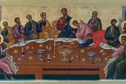 Θεία Λειτουργία Μεγάλης Πέμπτης 16/04/2020 από τον Ιερό Ναό Αναλήψεως του Χριστού Βόλου