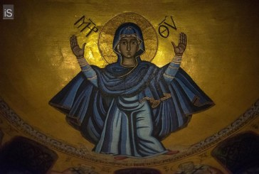 Κυκλοφορήθηκε το Εβδομαδιαίο Ενημερωτικό Δελτίο της Ι. Μ. Δημητριάδος «Εισοδικόν» τευχ. 372