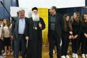 Οι Διευθύνσεις Εκπαίδευσης Μαγνησίας τίμησαν τον Σεβ. Μητροπολίτη μας κ. Ιγνάτιο