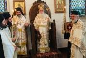 Δημητριάδος Iγνάτιος: »Η ζωή στην Εκκλησία πρέπει να είναι μια εν Χριστώ έκπληξη»