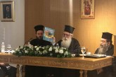 Εκκλησία και 2021 – Άρθρο του Σεβ.Δημητριάδος κ.Ιγνατίου στην εφημερίδα «Ελεύθερος Τύπος»