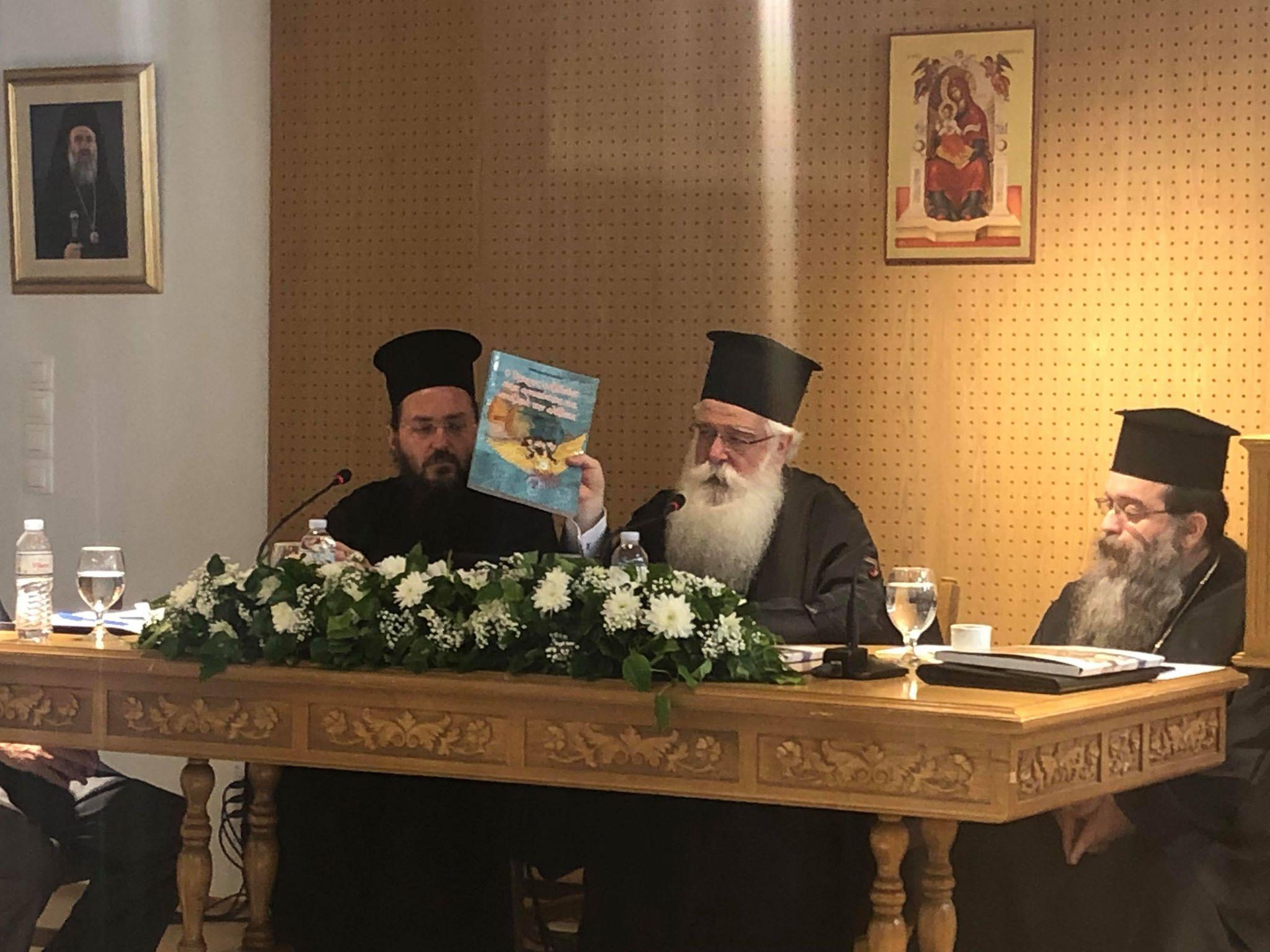 """Εκκλησία και 2021 – Άρθρο του Σεβ.Δημητριάδος κ.Ιγνατίου στην εφημερίδα """"Ελεύθερος Τύπος"""""""