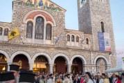 Δημητριάδος Ιγνάτιος: «Ο Σταυρός ήταν η απάντηση του ουρανού στον Κωνσταντίνο» – Λαμπρός ο εορτασμός των Αγίων Κωνσταντίνου και Ελένης στον Βόλο