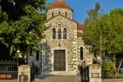 Θεία Λειτουργία για τους πάσχοντες από Μεσογειακή Αναιμία