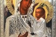 Η Ιερά Εικόνα της Παναγίας του Όρους των Ελαιών στην Ανάληψη