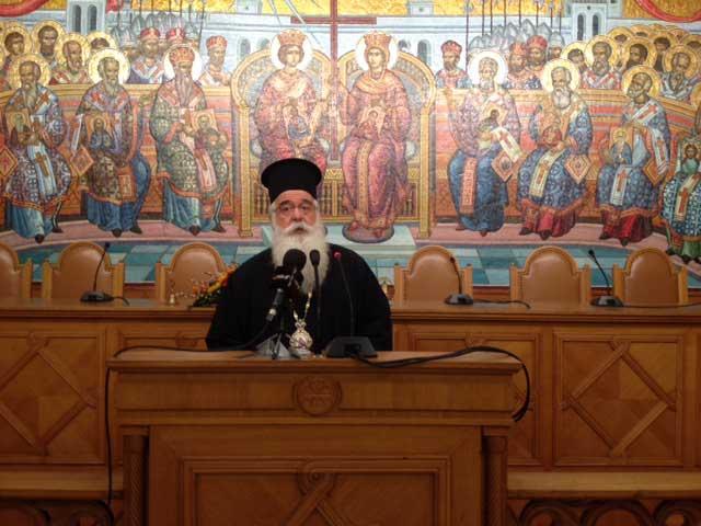 ΧΑΙΡΕΤΙΣΜΟΣ Σεβ. Μητροπολίτου Δημητριάδος κ. Ιγνατίου στη Σύναξη εκπροσώπων Ιερών Μητροπόλεων