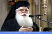 Ομιλία Σεβ.Δημητριάδος κ.Ιγνατίου στον Πανηγυρικό Εσπερινό του Αγίου Αχιλλίου 14/05/2019