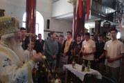 Βάπτιση μαθητών Λυκείου στην Αργαλαστή
