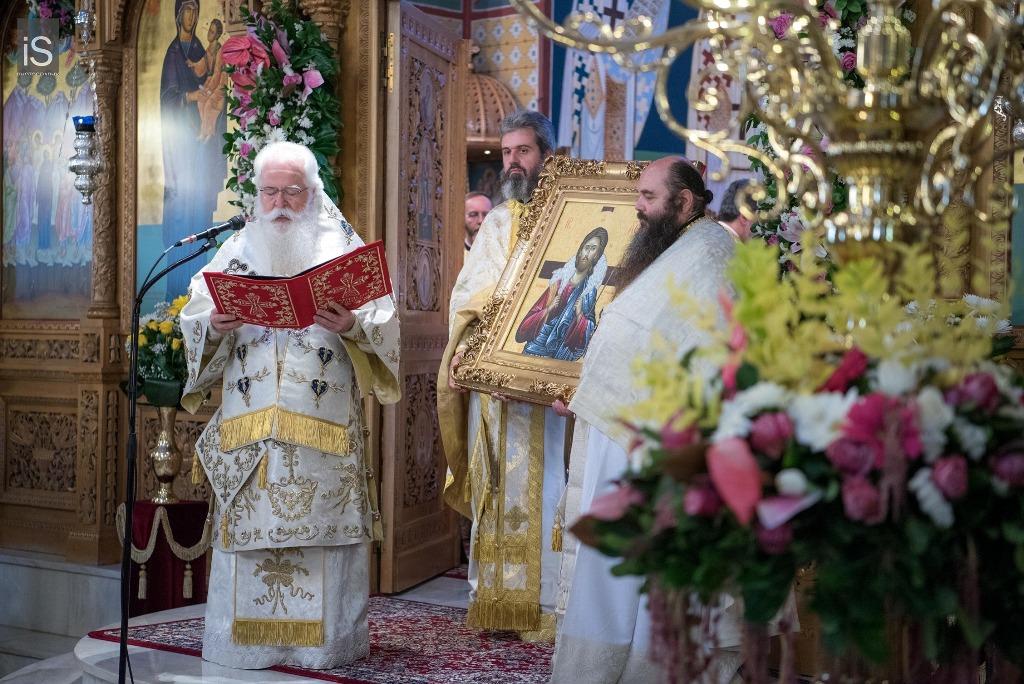 ΠΡΟΣΦΩΝΗΣΗ Σεβ.Δημητριάδος προς την ΑΘΜ τον Πάπα και Πατριάρχη Αλεξανδρείας κ.κ.Θεόδωρο τον Β' κατά την εορτή της Αναλήψεως 06/06/2019